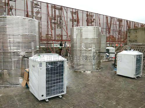 酒店热泵热水器 热水工程