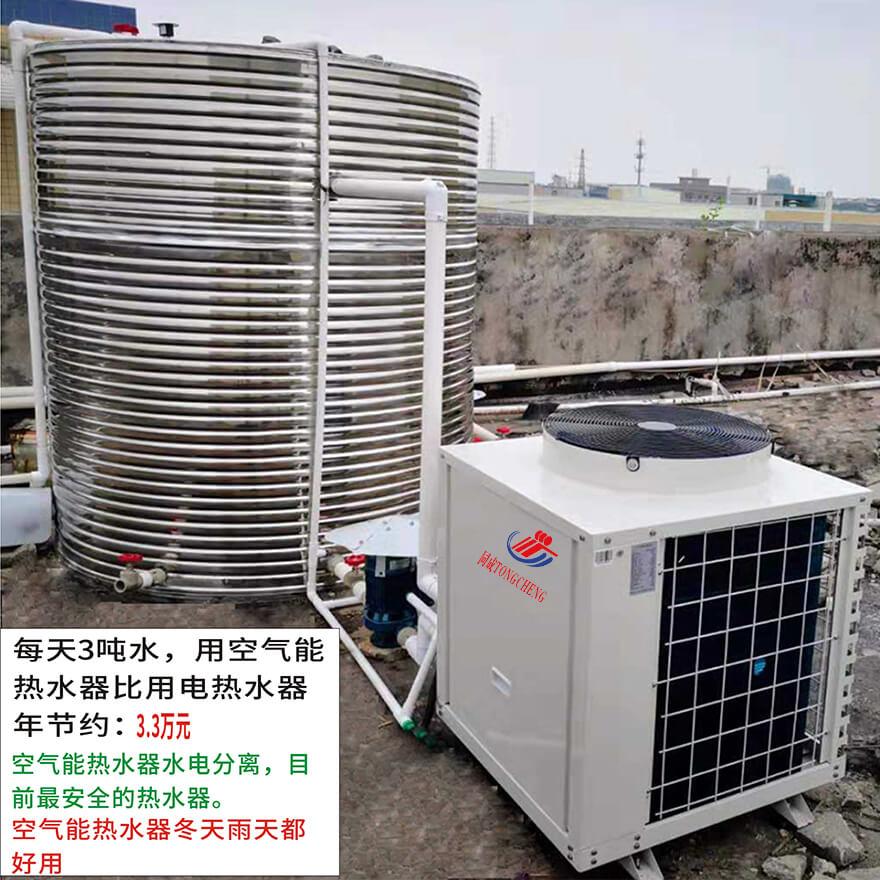 出租房热水工程